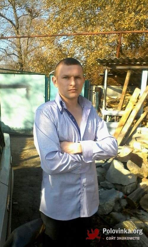 Знакомства Ставропольский Край С Геем